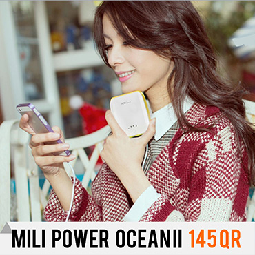 MiLi Power Ocean II