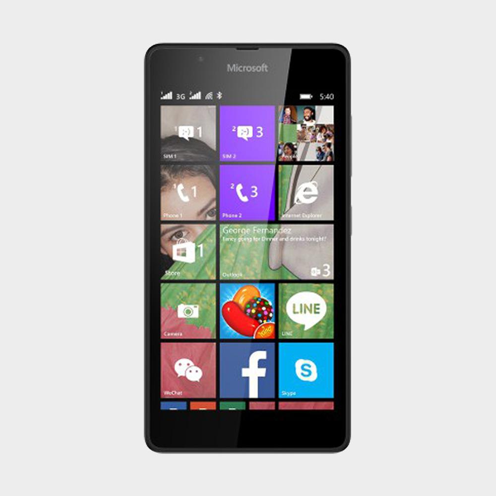 Lumia 540 price in qatar