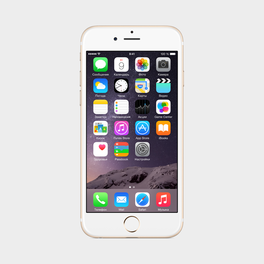 e52af116203 Apple iPhone 6S 128GB LTE Price in Qatar and Doha - AlaneesQatar.Qa