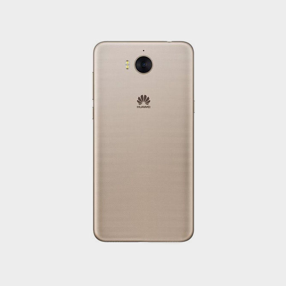 huawei y5 17 price in qatar