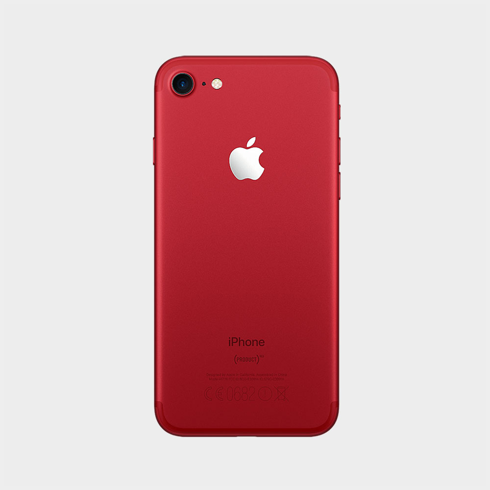 iphone 7 plus red price in qatar lulu