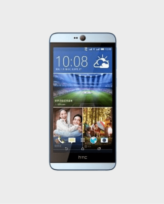 Used HTC Desire 626 Mobile Price in Qatar and Doha