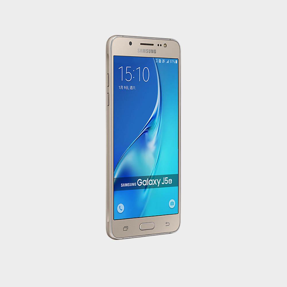 used samsung galaxy j5 6 price in qatar