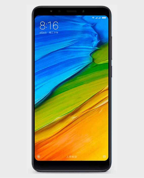 redmi 5 price in qatar