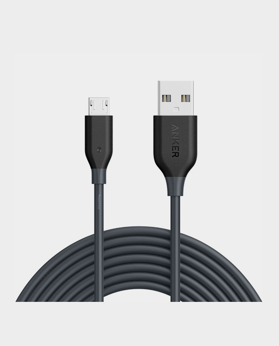 USB Cable Price in Qatar and Doha