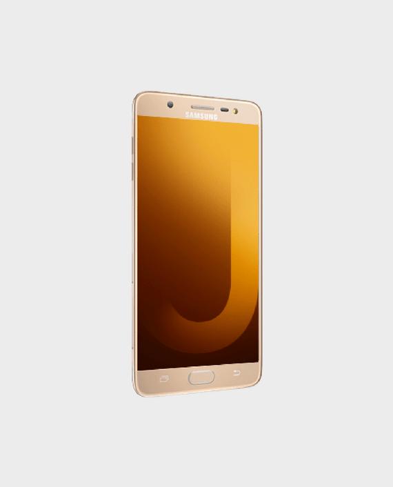 Samsung Galaxy J7 Max Price in Qatar Lulu
