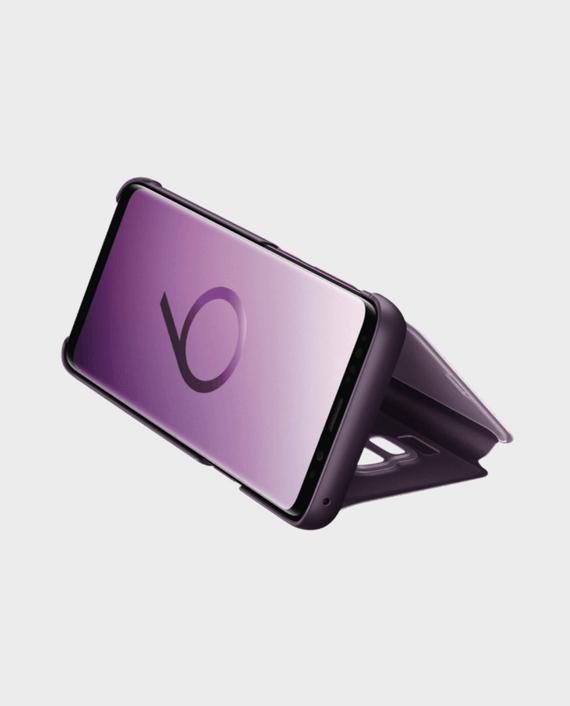 S9 Screen Protector in Qatar