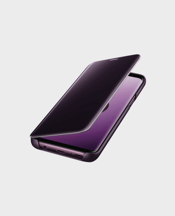 Samsung Galaxy S9 Flip Cover in Qatar