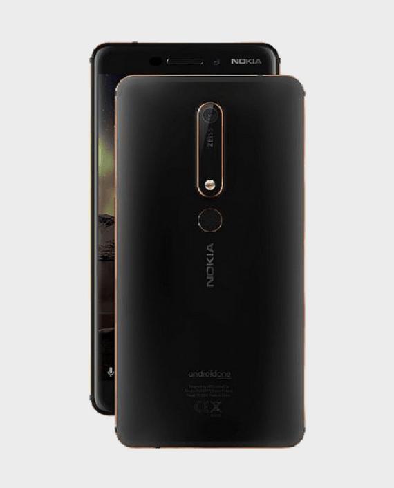 Nokia 6.1 2018 Price in Qatar Lulu