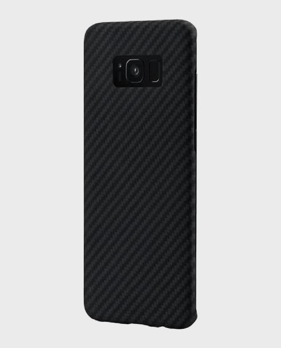 Samsung Galaxy S8+ Case in Qatar Lulu – Souq.Com – Amazon