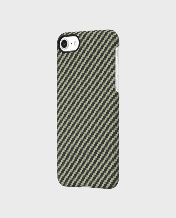 Pitaka Case for iPhone 7 in Qatar Lulu – Souq.Com Jarir