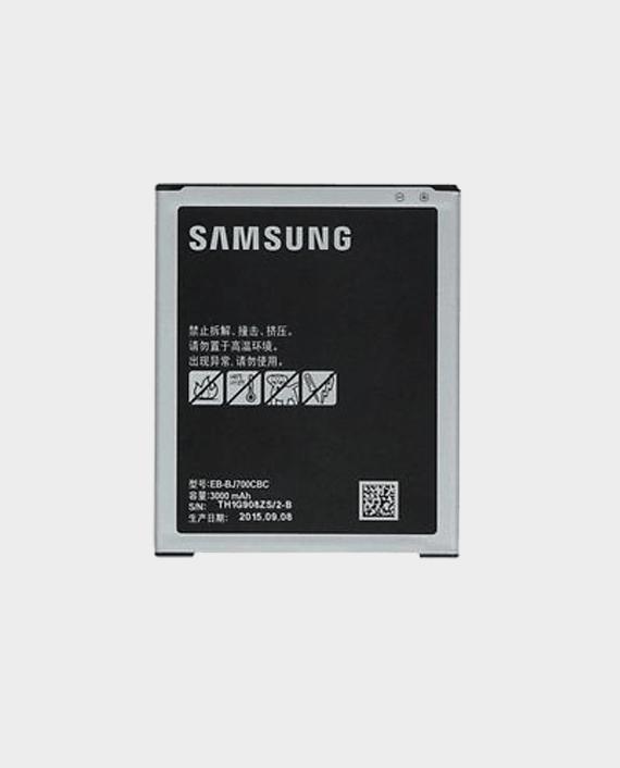 Samsung Galaxy J7 Core Battery in Qatar and Doha