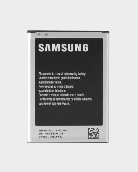 Samsung Galaxy Note II Battery in Qatar and Doha