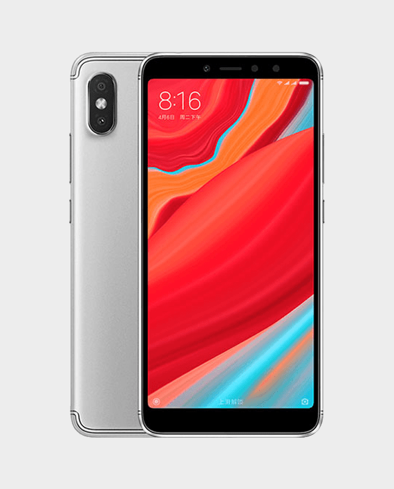 Xiaomi Redmi S2 64GB Price in Qatar Lulu