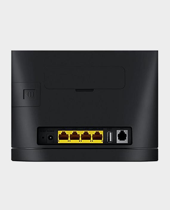 wifi router price in qatar lulu