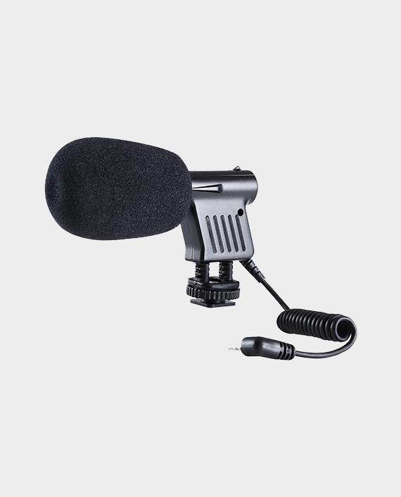 microphones in qatar