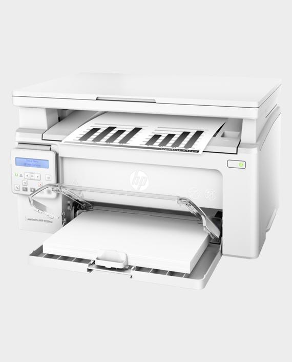 HP LaserJet Pro MFP M130nw in Qatar