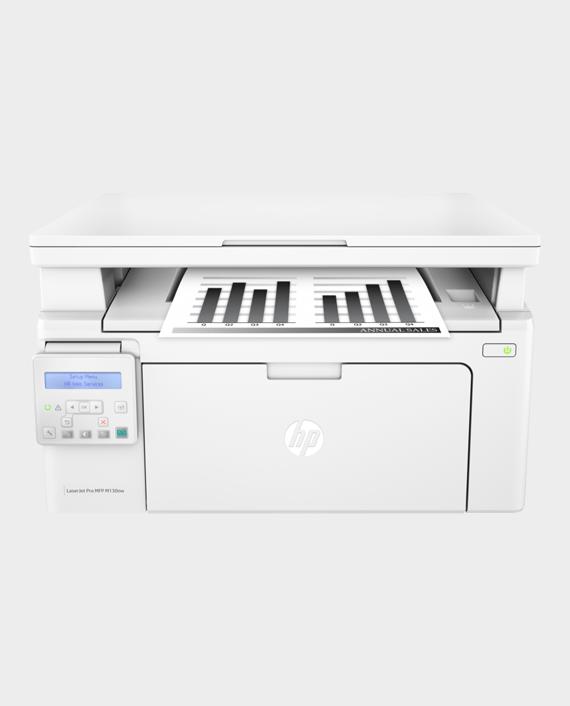 Printers in Qatar