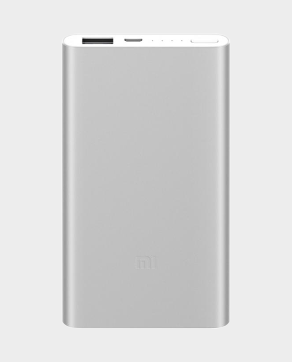Mi Power Bank 2 5000mAh in Qatar