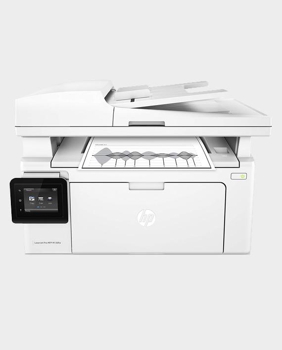 HP LaserJet Pro MFP M130fw in Qatar