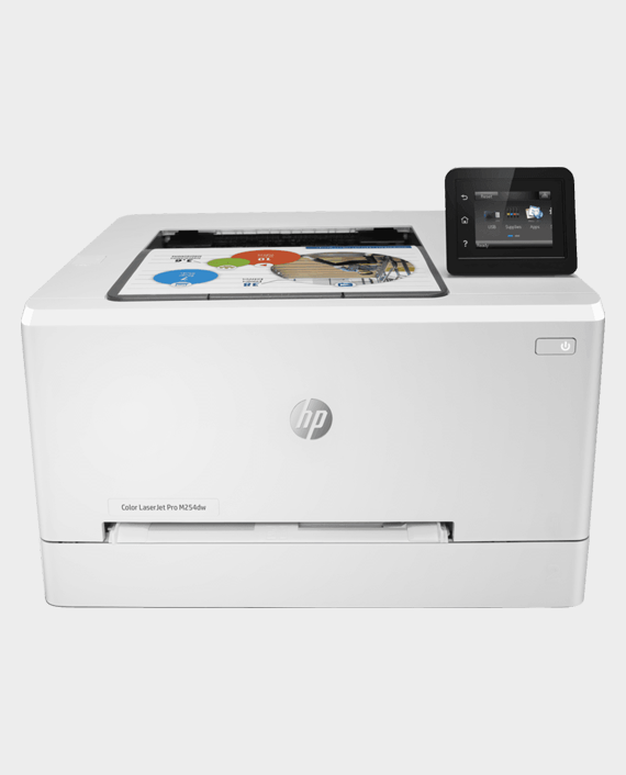 HP Color LaserJet Pro M254dw Printer in Qatar