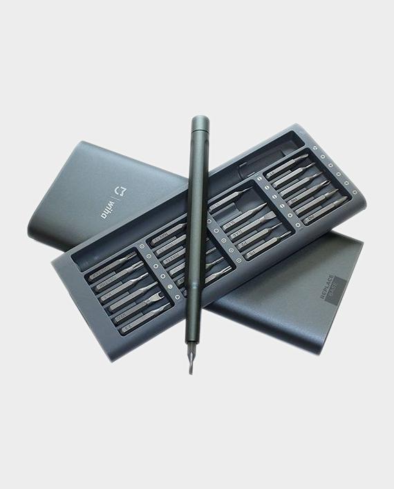 Xiaomi Hardware Accessories in Qatar