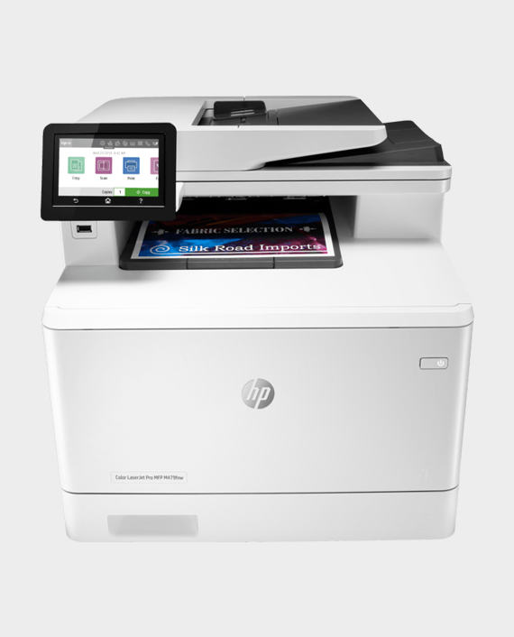HP Color LaserJet Pro MFP M479fnw in Qatar and Doha