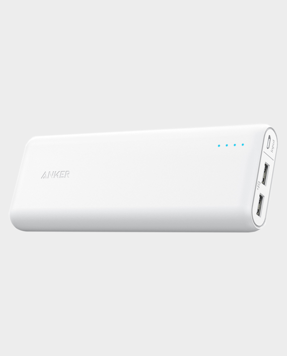 Anker PowerCore 15600 White in Qatar
