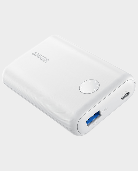 Anker PowerCore II 10000mAh White in Qatar