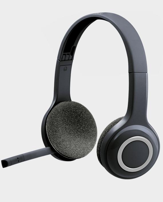 Logitech H600 Headset Price in Qatar