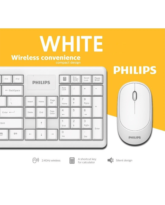 Philips SPT6314 Wired Keyboard & Mouse Combo