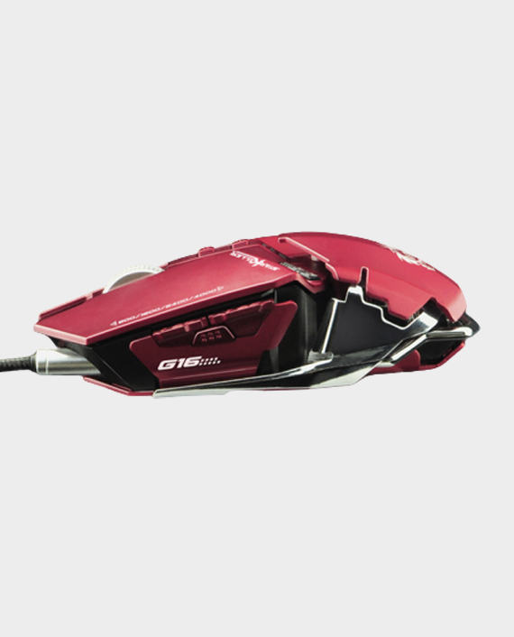 Dragon War Star Killer G16RD Gaming Mouse 4000 DPI Red
