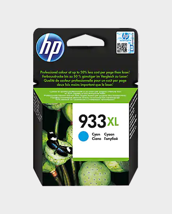 HP CZ110AE 655 Original Ink Advantage Cartridge Cyan in Qatar