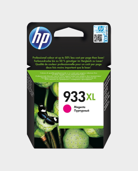 HP CZ111AE 655 Original Ink Advantage Cartridge Magenta in Qatar