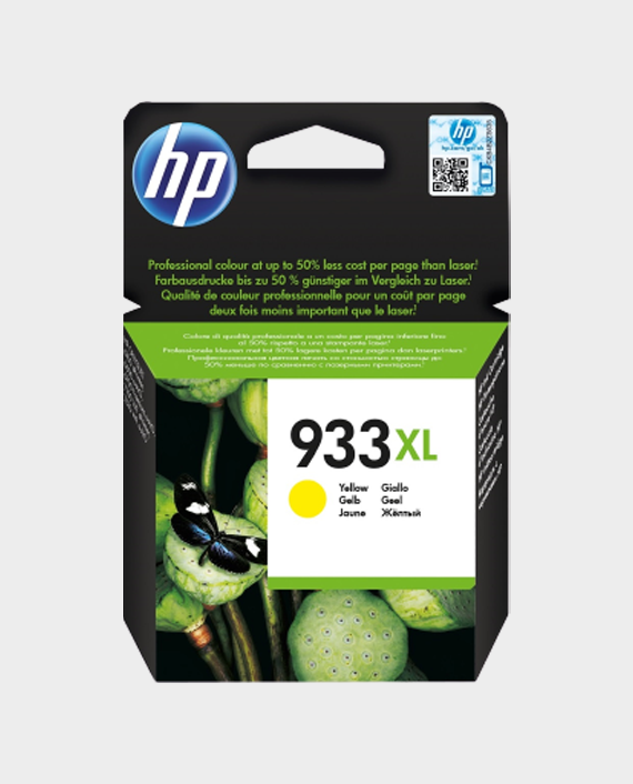 HP CZ112AE 655 Original Ink Advantage Cartridge Yellow in Qatar