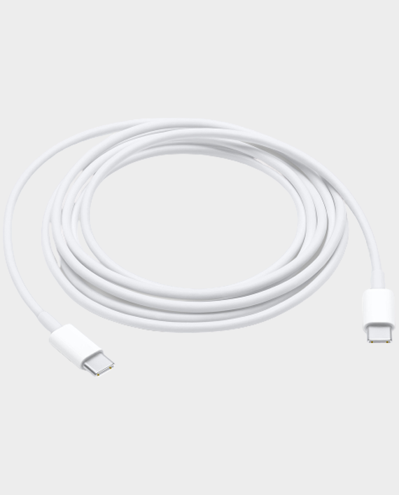 Apple USB-C Charge Cable 2m in Qatar