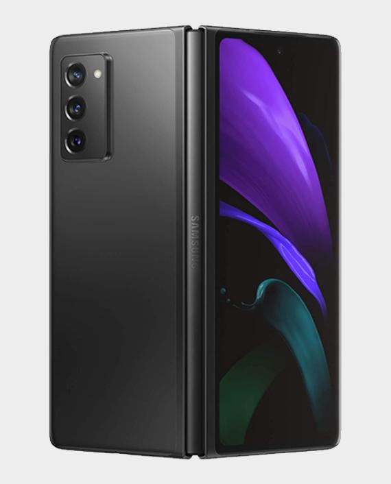 Samsung Galaxy Z Fold 2 5G Price in Qatar