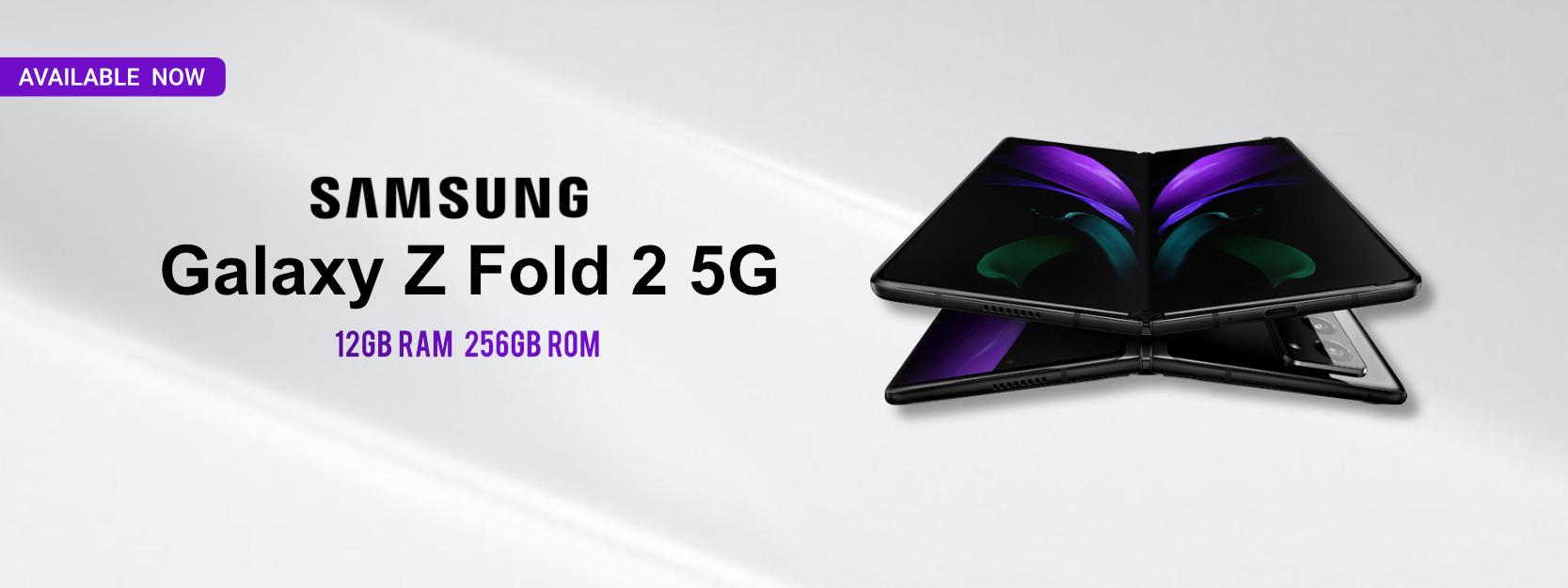 Samsung Galaxy Z Fold In Qatar and Doha