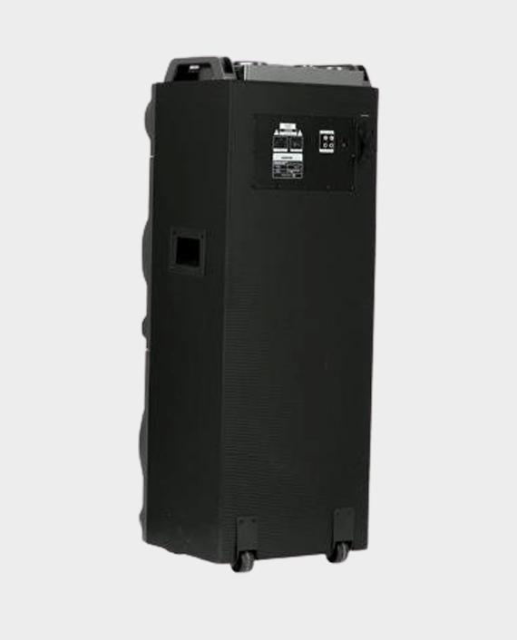 Geepas GMS11122 Professional Speaker with Drum Kit Panel