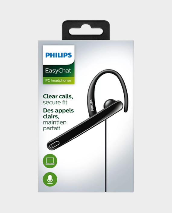 Philips SHM2100U Note Book Headset