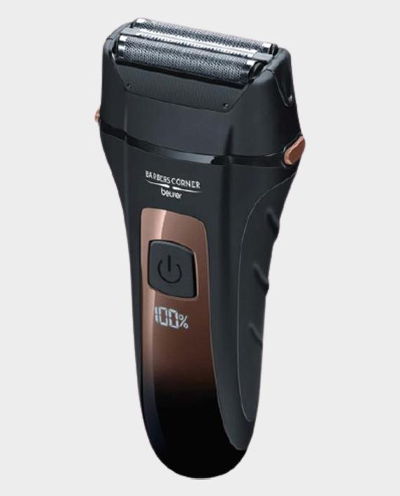 Beurer HR 7000 Foil Shaver in Qatar