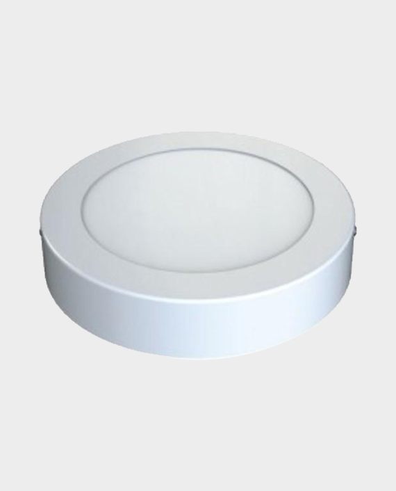Geepas GESL55027 Energy Saving LED slim Downlight in Qatar