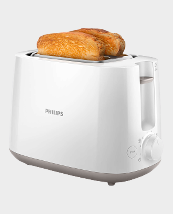 Philips HD2581/01 Daily Collection Toaster in Qatar