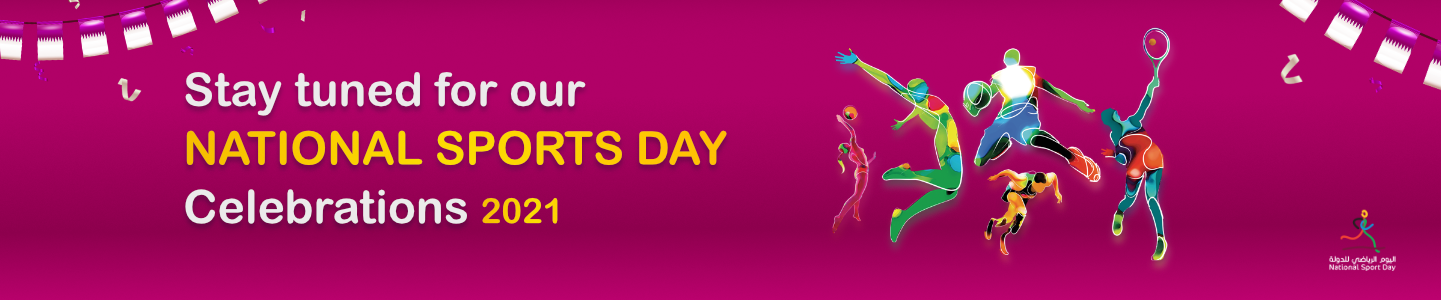 Qatar National Sports Day 2021