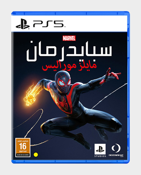 PS5 Marvel Spider Man Miles Morales in Qatar
