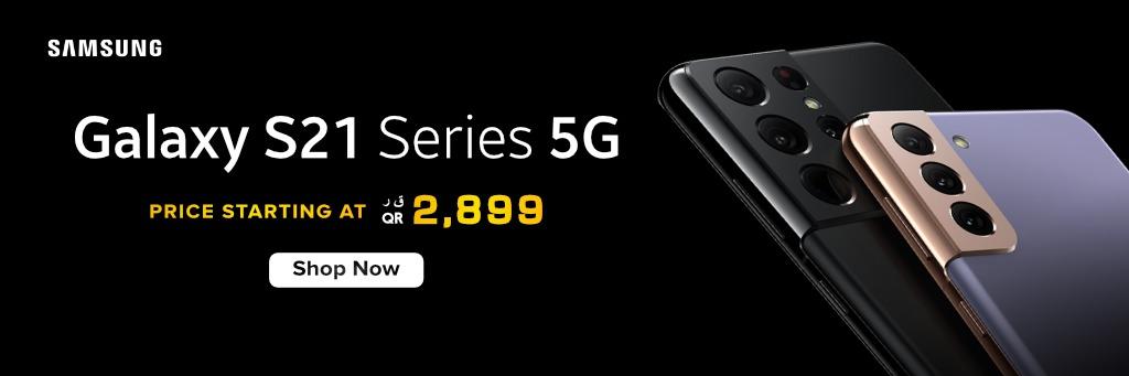 Samsung Galaxy S21 Ultra in Qatar