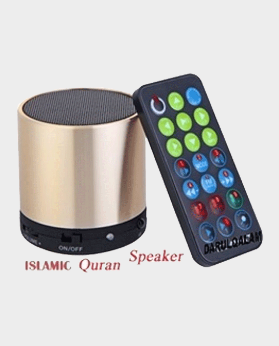 Islamic Quran Speaker MP-14 in Qatar