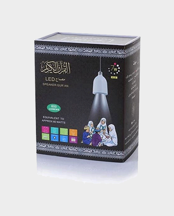 Quran LED Lamp with Speaker SQ-102 in Qatar