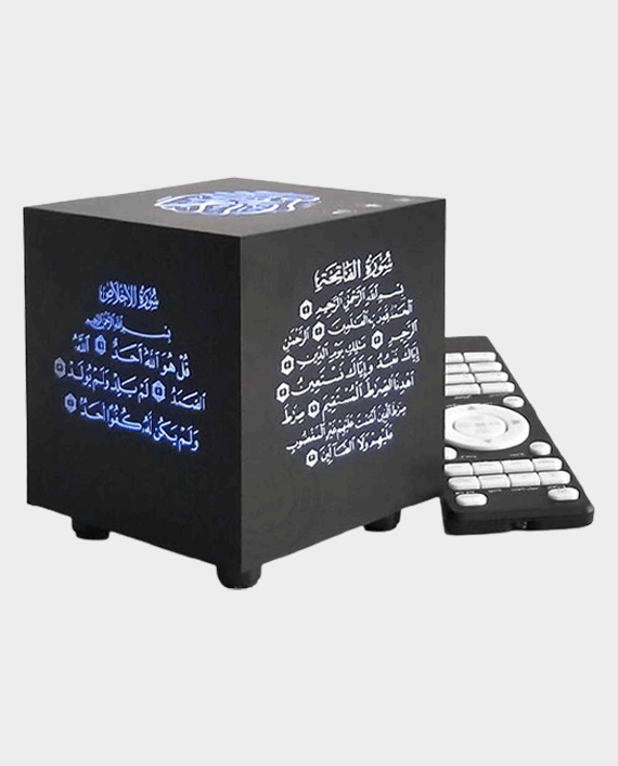 Quran Speakers Colorful Led Light Lamp SQ- 211 in Qatar