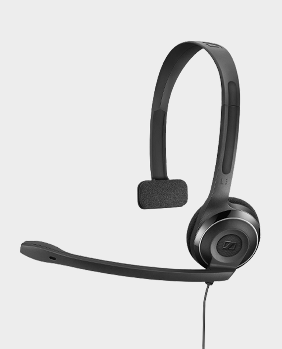 Sennheiser PC 7 USB Headset in Qatar